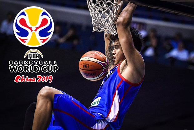 Gilas Pilipinas 12-Man Roster For 2019 FIBA World Cup Asian Qualifiers Vs Kazakhstan Revealed | Fifth Window