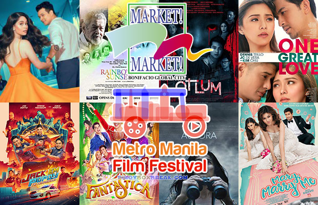 Market Market Cinema Movie Schedule And Guide | December 25, 2018 to January 7, 2019