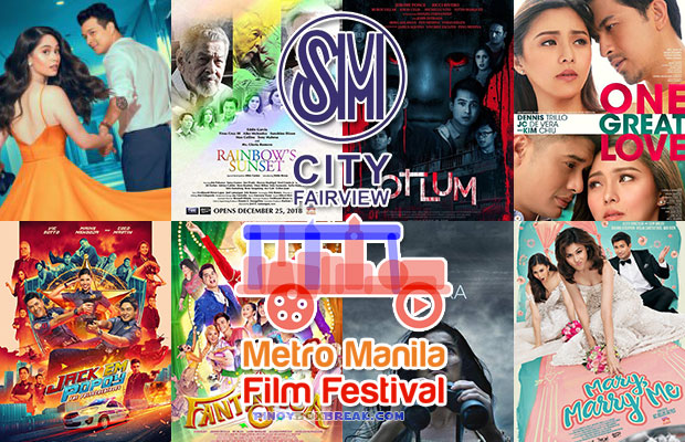 SM City Fairview Cinema Movie Schedule And Guide | December 25, 2018 to January 7, 2019