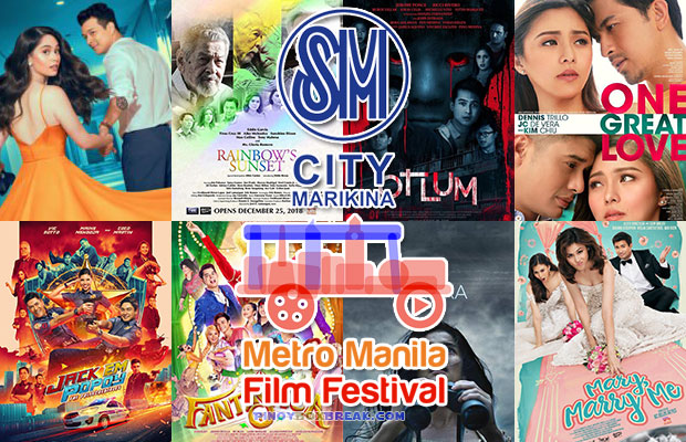 SM City Marikina Cinema Movie Schedule And Guide | December 25, 2018 to January 7, 2019
