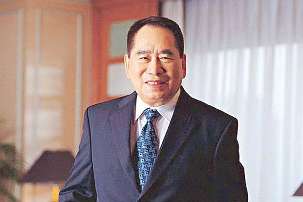 Breaking News: SM Founder Henry Sy Sr., Philippines' Richest Man Dies at 94