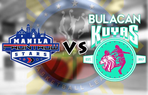 Manila vs Bulacan | July 24, 2019 | MPBL Live Stream – 2019 Lakan